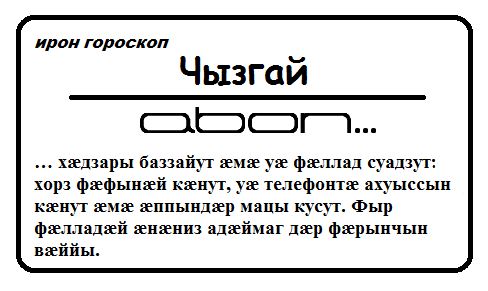 дева1