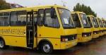 school_bus(1)