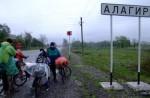 Alagirskiy-rayon-Severnoy-Osetii-vozglavil-Arsen-Butaev