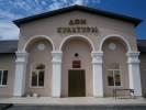 Четыре Дома культуры построят в Северной Осетии