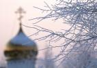 Крещенских морозов в Северной Осетии не будет