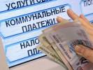 Жители Северной Осетии переплачивают за услуги ЖКХ до 30%