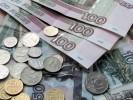 Средняя пенсия может увеличиться на тысячу рублей за 3 года
