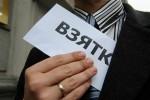 Ущерб от коррупционных преступлений в Северной Осетии по итогам 2016 года составил около 590 млн руб