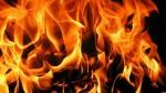 Пожары на полтора миллиона
