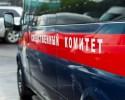 СК возбудил уголовное дело в отношении Тамерлана Гамосова