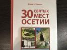 0_158a7b_c99e62e1_XL
