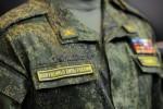 Начальной военной подготовки