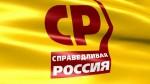 """""""Справороссы"""" определились со списком"""