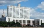 650 млн рублей