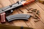 Изъяли оружие и 90 патронов
