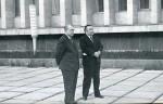 Перед Дворцом пионеров
