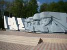 «75 лет битвы за Кавказ»