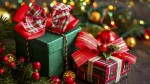 Главные подарки
