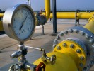 На газификацию