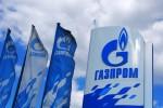 В сувенирах Газпрома