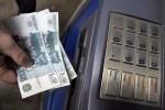 Кража из банкомата