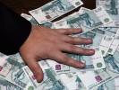 Развели на деньги