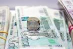 550 тысяч рублей