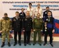 Серебряные призеры