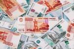 По 200 тысяч рублей