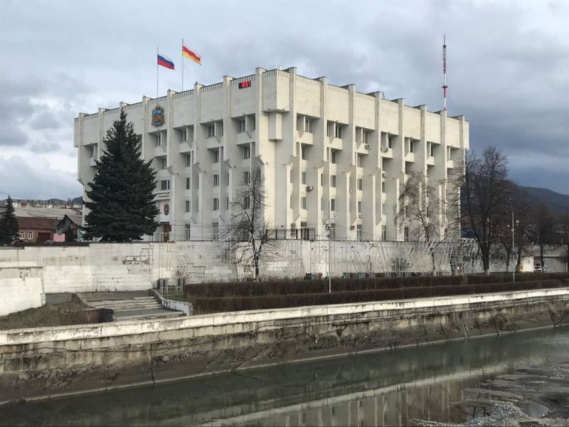 Владикавказский брутализм