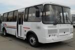 Дополнительные автобусы