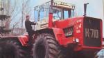 Любимый трактор