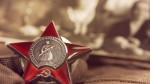 В честь Героя