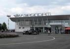 Ирон аэропорт