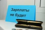 Более 33 млн рублей