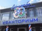 Более 120 млн рублей