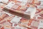 4 млн рублей