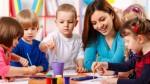 На дошкольные учреждения