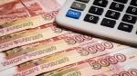 20 млн рублей