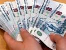 2 миллиона рублей