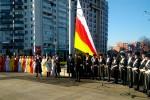 День осетинского флага