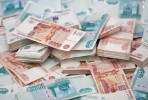 47 тысяч рублей