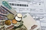 40 млн рублей долга