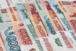 Почти 500 млн рублей