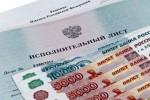 Более 55 млн рублей
