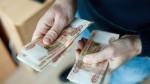 Задолженность ликвидирована
