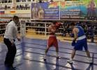 Центр мирового бокса