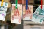 Номиналом 1000 рублей