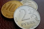 +8 рублей