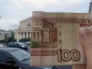 Не дороже 250 рублей
