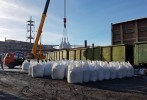 67 тысяч тонн сырья