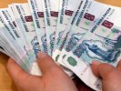 500 млн рублей