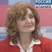 Bella Zakaeva-Kus